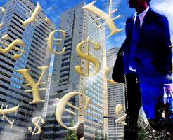 外国為替取引のいろいろ
